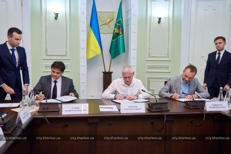 Ипотечные кредиты по программе «Доступная ипотека 7%» для многодетных семей Харькова будут оформляться по ставке 0% годовых / фото city.kharkov.ua
