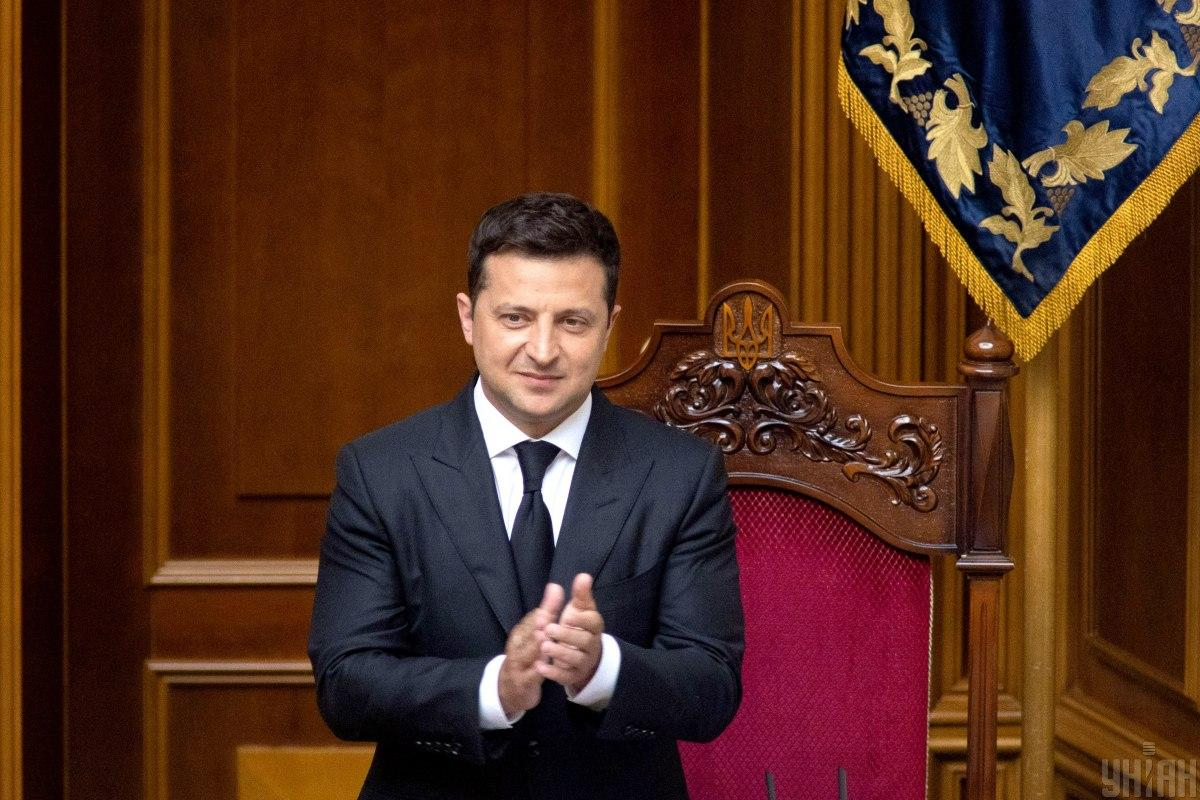 Зеленский разрешил проведение единовременногодобровольного декларирования активов / фото УНИАН