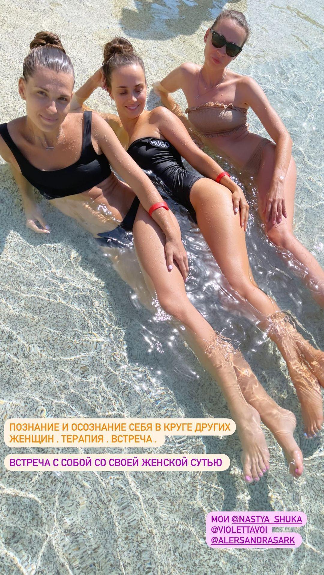 Мишина отправилась в отпуск / instagram.com/misha.k.ua