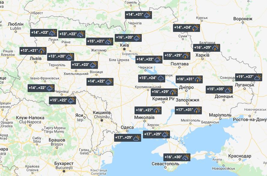 Погода в Украине 21 июля / фото УНИАН