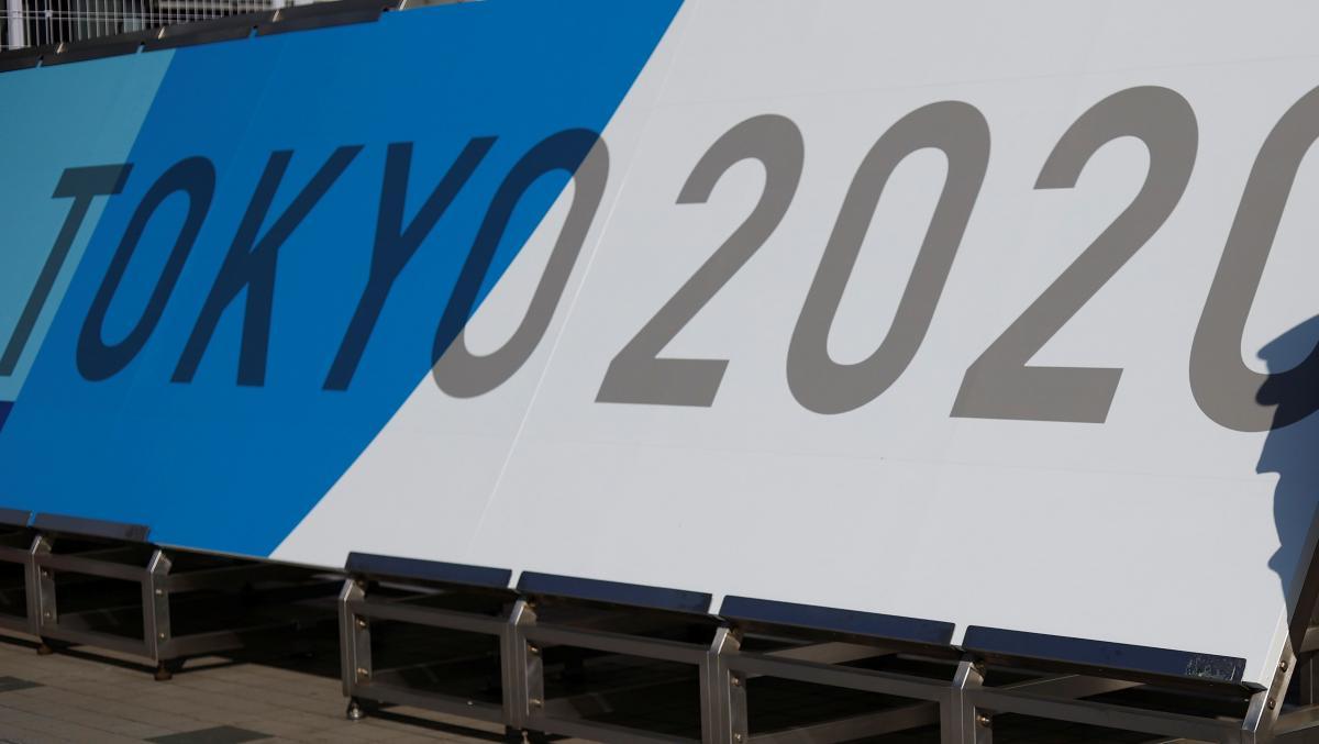 Олимпиада в Токио стартует 23 июля / фото REUTERS