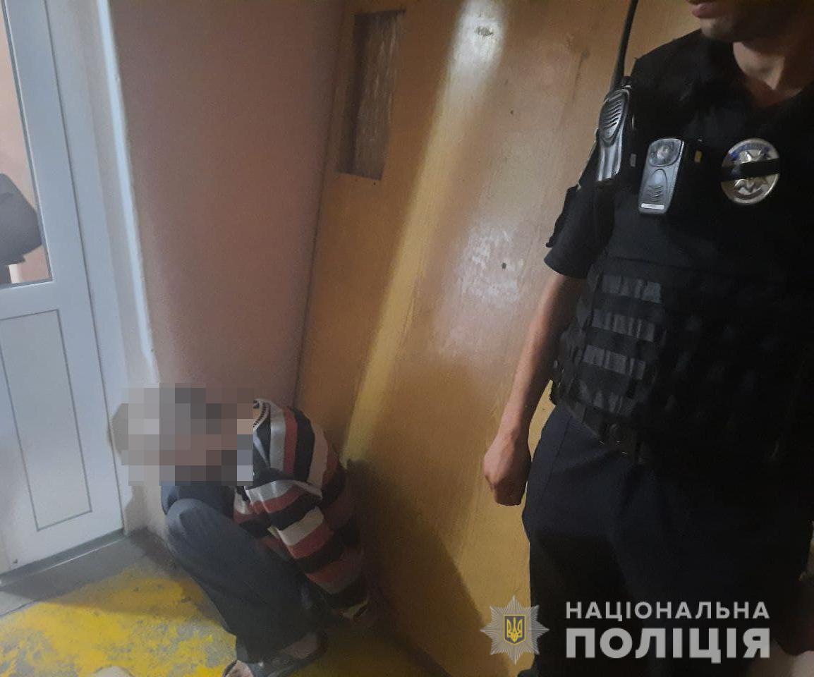 Фото поліція