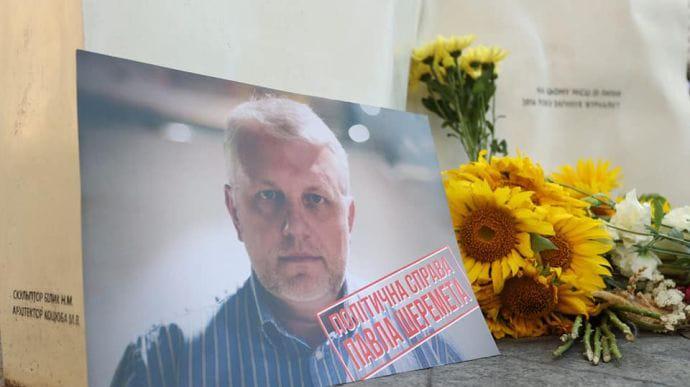 Адвокаты обвиняемых по делу Шеремета настояли на осмотре автомобиля/фото Украинская правда