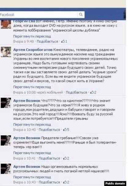 facebook.com/sternenko