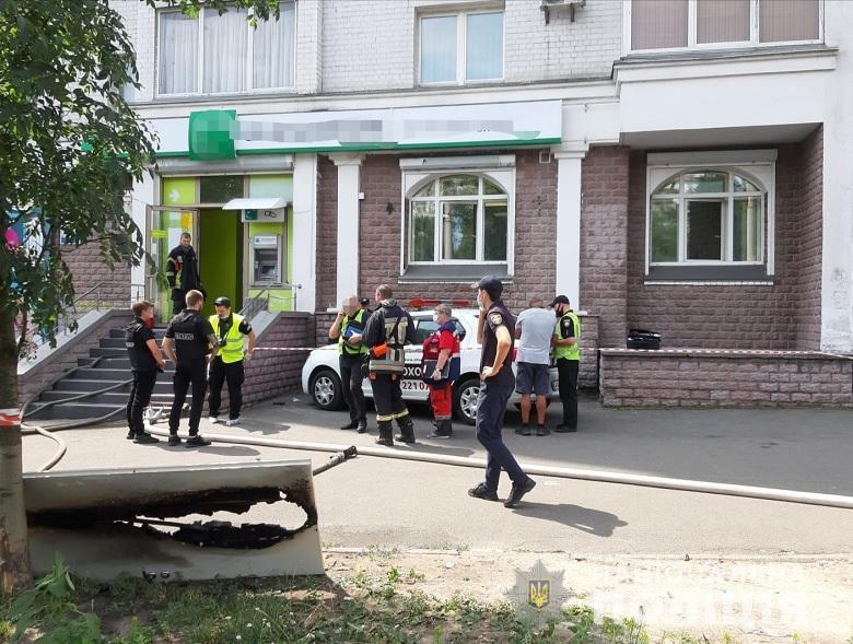 В Києві намагались пограбуватибанк / Нацполіція