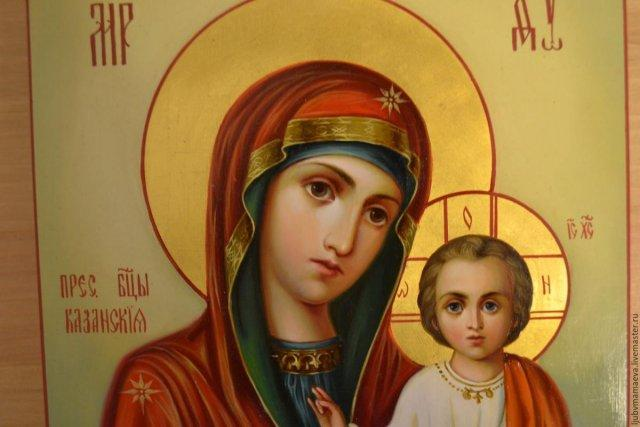 День Казанської ікони Божої Матері / фото khersonline.net