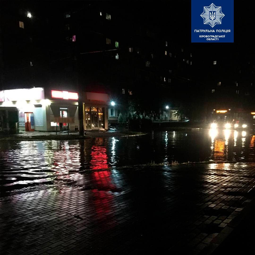 Вулиці Кропивницького перетворилися на річки / фото Патрульна поліція Кіровоградської області