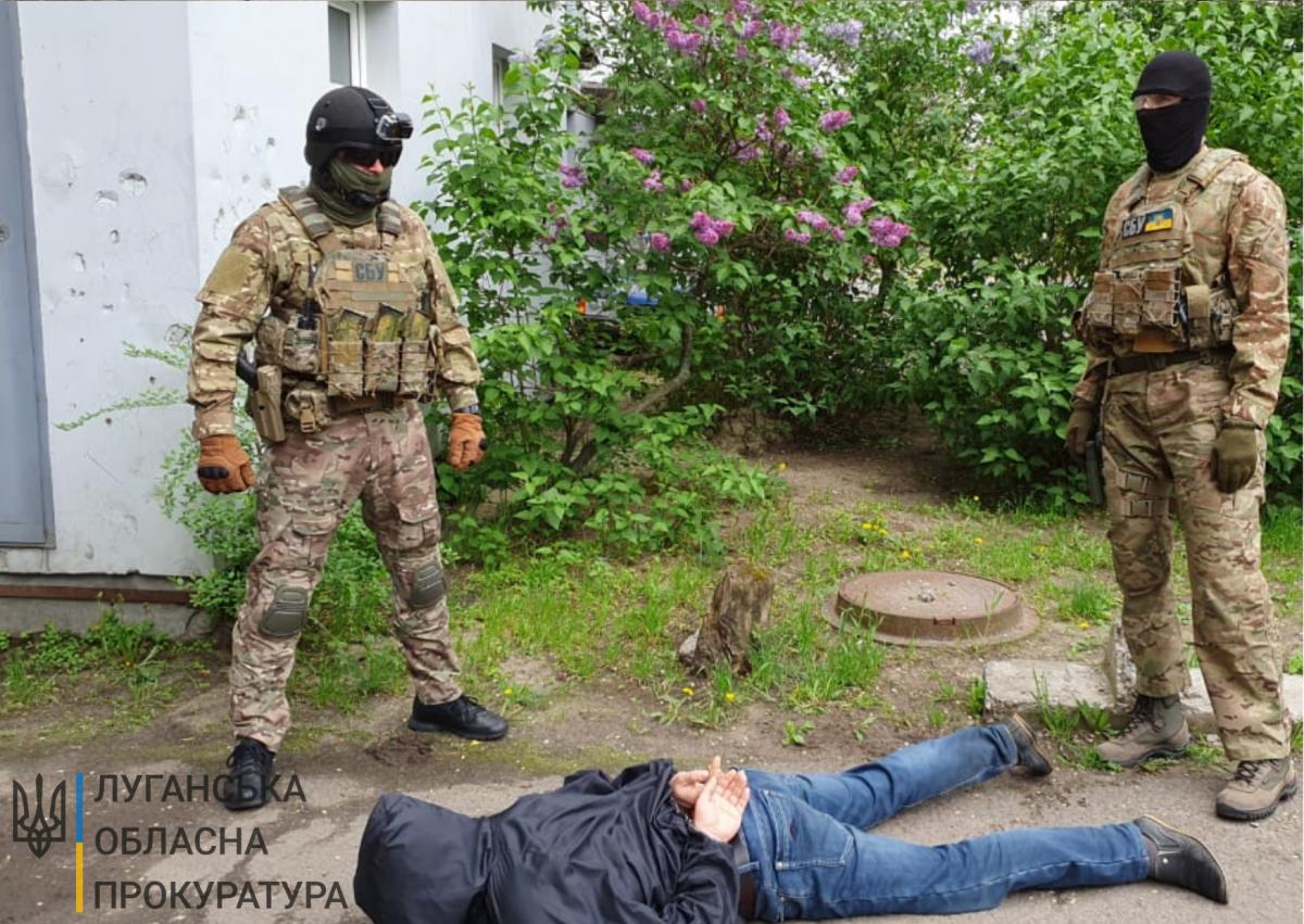 МешканцюСєвєродонецька винесли вирок за держзраду/ Офіс генпрокурора