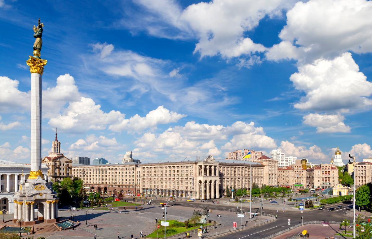 Сьогодні в Києві буде комфортна температура / фото ua.depositphotos.com