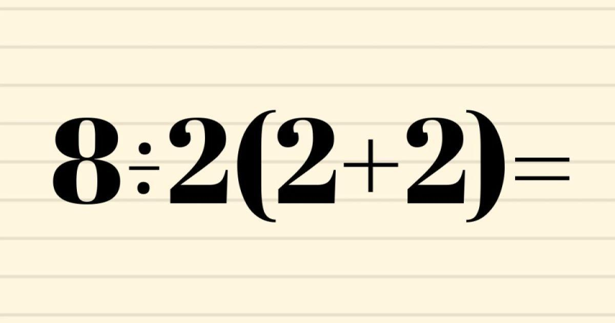 Математическая задача поссорила пользователей сети