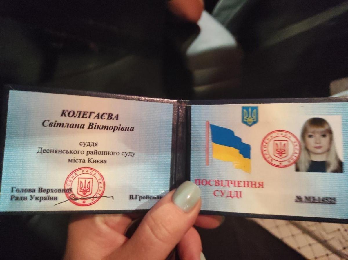 Суддя Деснянського районного суду потрапила в ДТП/ фото facebook.com/zupynylosia