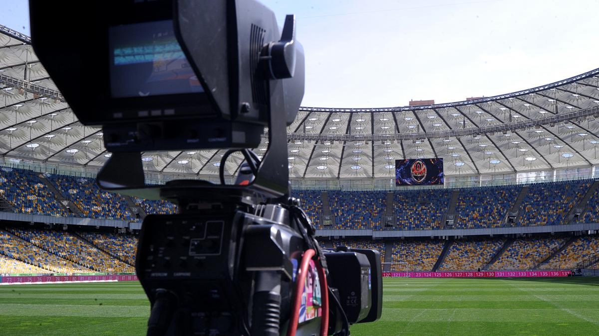 Шахтер домашние матчи проводит на Олимпийском / фото ФК Шахтер