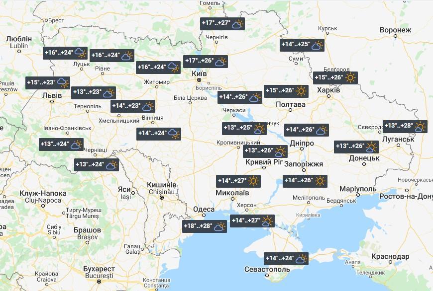 Погода в Україні 23 липня / фото УНІАН