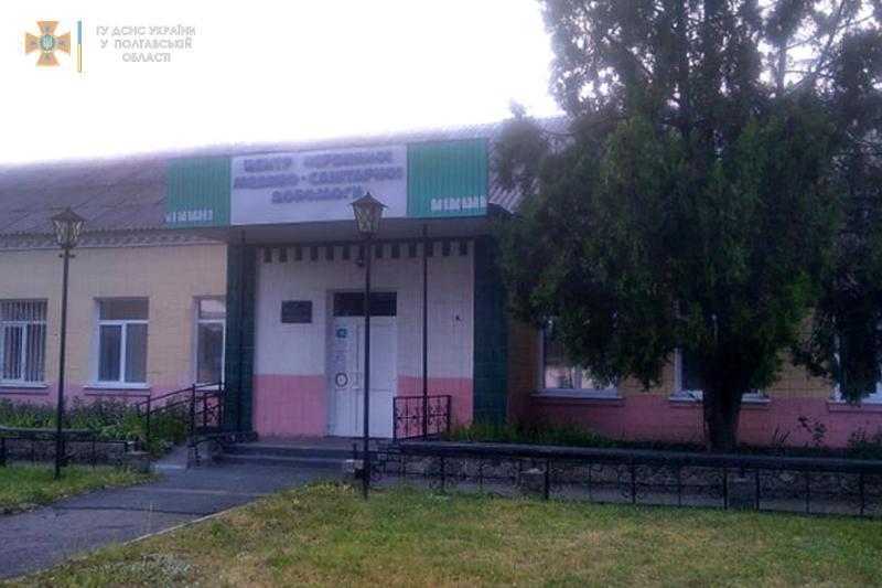 На Полтавщині сталась НП на складі з вакцинами від COVID/ ДСНС