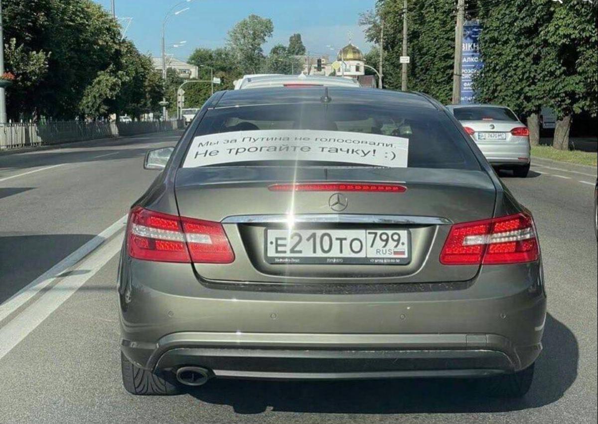 Автомобиль заметили в Броварах / фото Евгений Муджури/Facebook