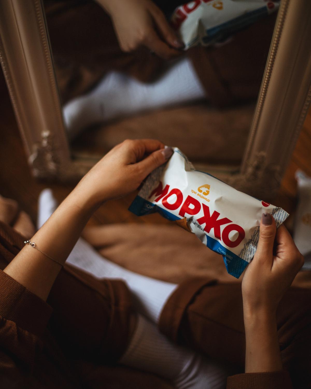 Морозиво пломбір МОРЖО у вафельному стаканчику