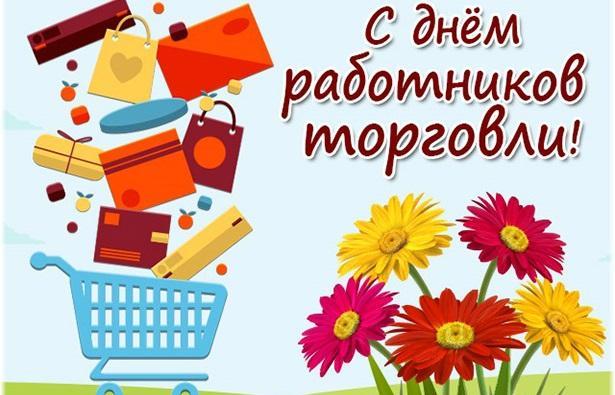 Оригинальные поздравления с праздником / bipbap.ru