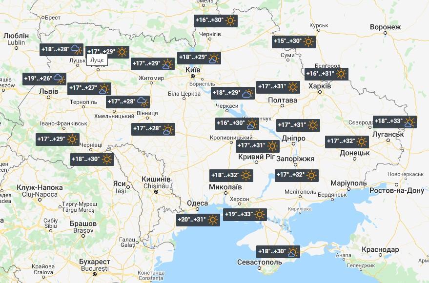 Погода в Украине 26 июля / фото УНИАН