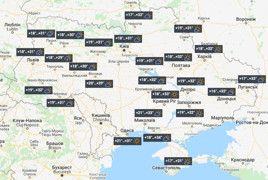 Погода в Украине 27 июля / фото УНИАН
