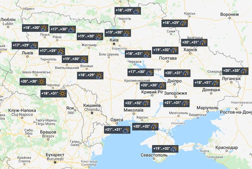 Погода в Украине 30 июля / фото УНИАН