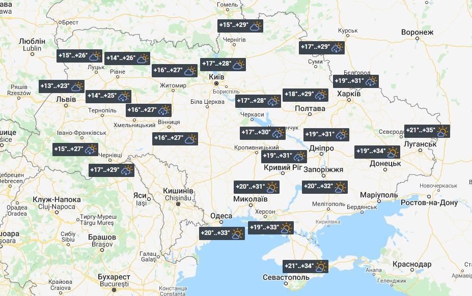 Погода в Украине 1 августа / фото УНИАН