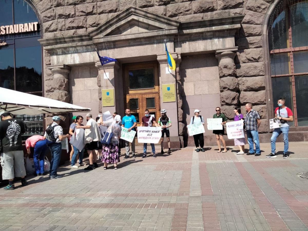 Участь у акції протесту взяли близько 20 осіб/ фото УНІАН, Таня Поляковська