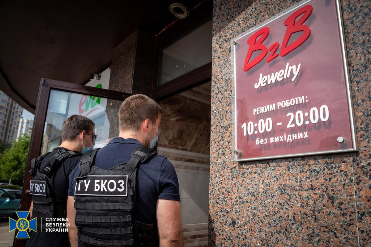 В нескольких областях Украины провели 26 обысков / фото - ssu.gov.ua