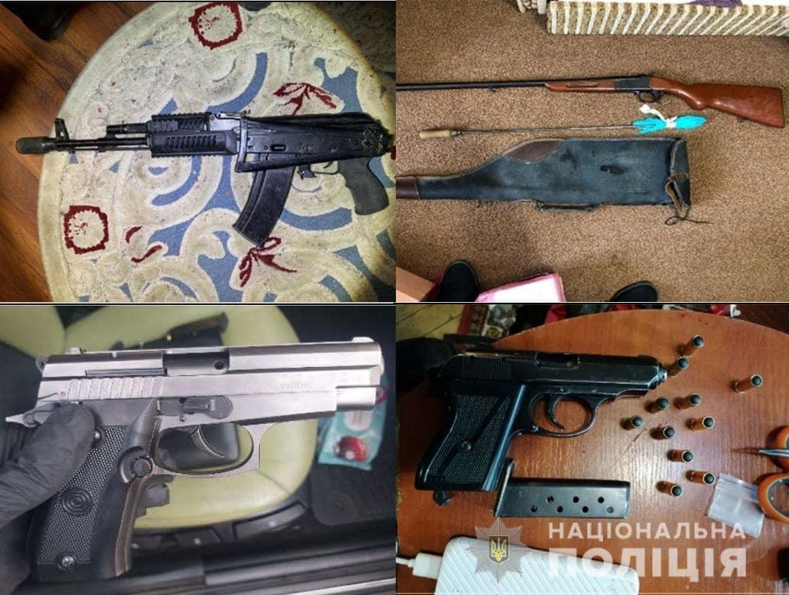 Поліція затримала озброєну банду / МВС України