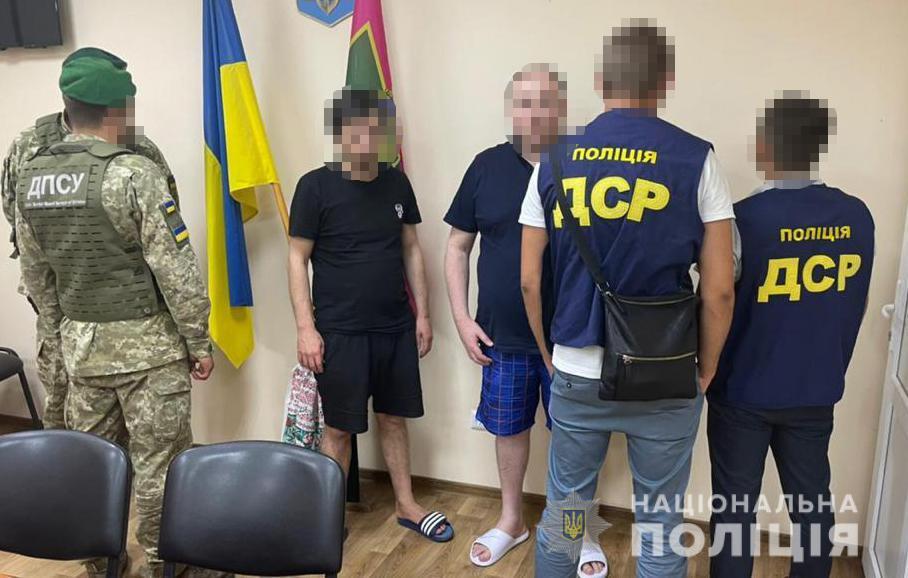 Задержанные были без документов / фото - npu.gov.ua