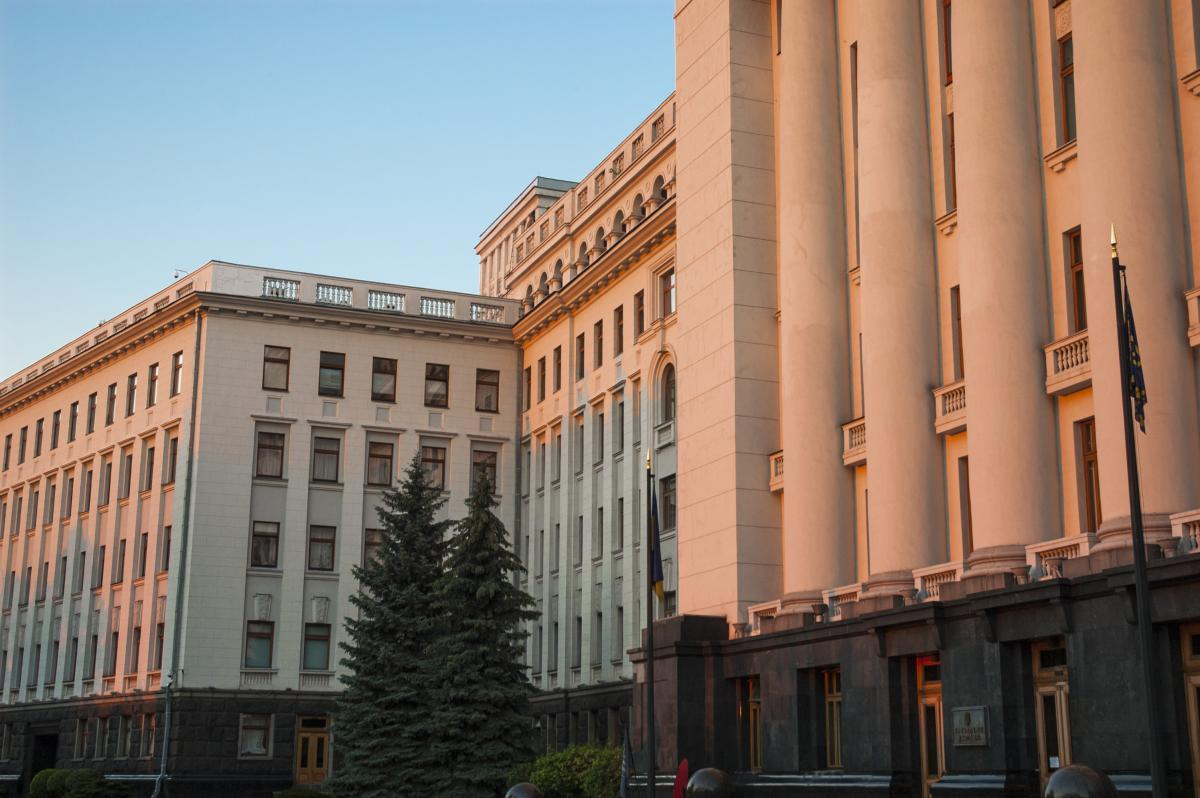 Джо Байден особисто не приїде на перший саміт Кримської платформи / фото ua.depositphotos.com