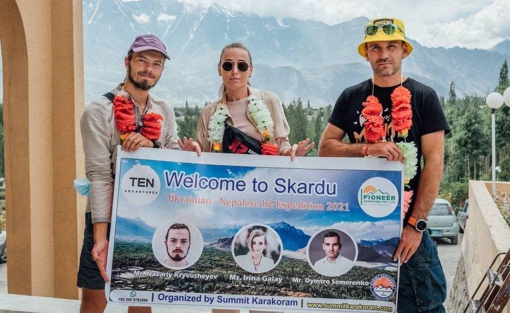 До складу експедиції, крім Ірини Галай, увійшли ще два українці / фото instagram.com/iraaleksandrovna