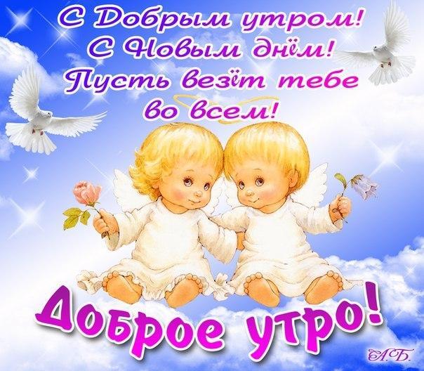 Очень красивая открытка для самых близких / bipbap.ru