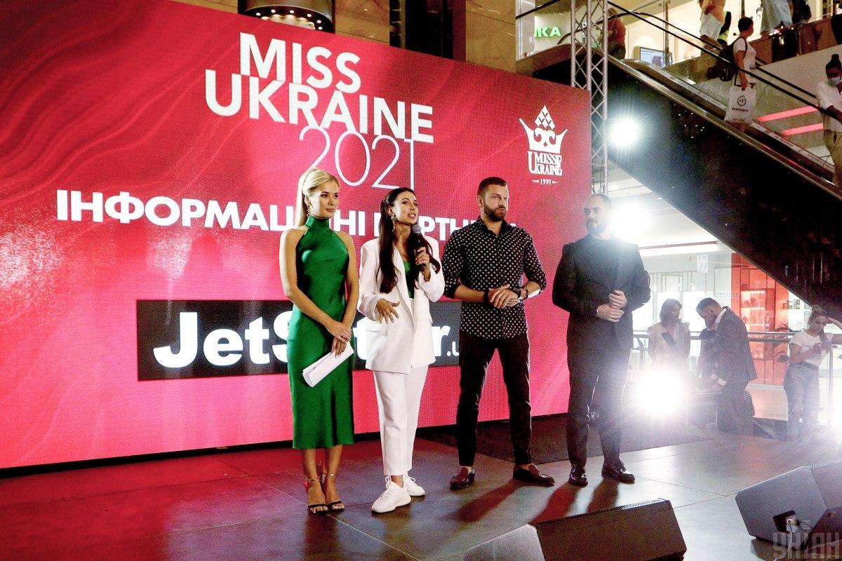 """В Киеве прошел кастинг """"Мисс Украина 2021"""" / фото УНИАН"""