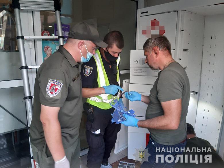 В столичном ТРЦ прогремел взрыв / фото пресс-служба полиции Киева