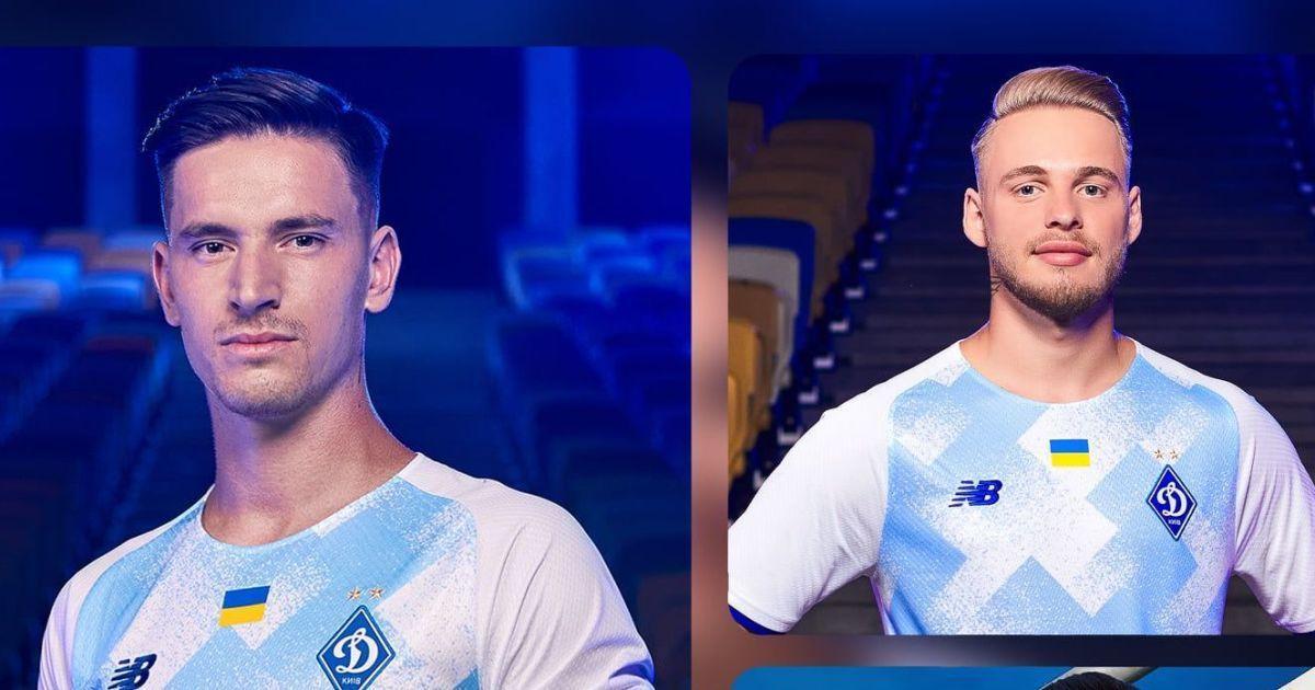 Новая форма Динамо / фото ФК Динамо Киев