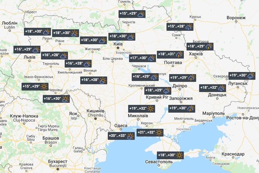 Météo en Ukraine le 30 juillet / photo UNIAN