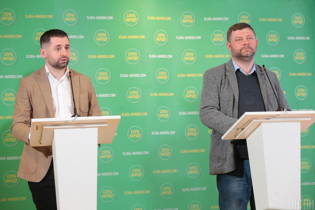 Корниенко призвал не делать сенсации со слов Арахамии о ядерном шантаже / фото УНИАН, Виктор Ковальчук