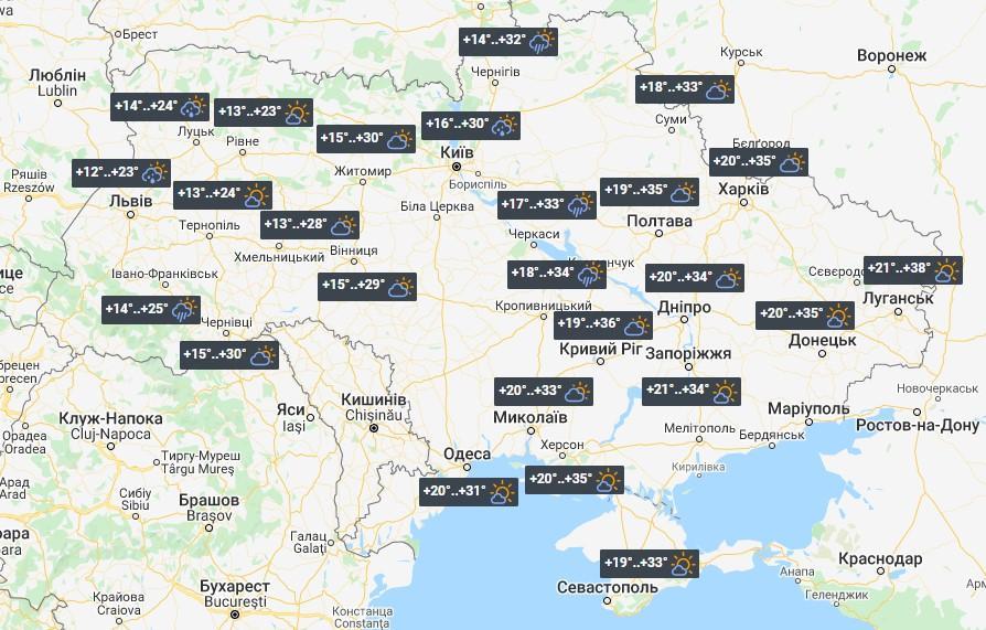 Погода в Україні 2 серпня / фото УНІАН