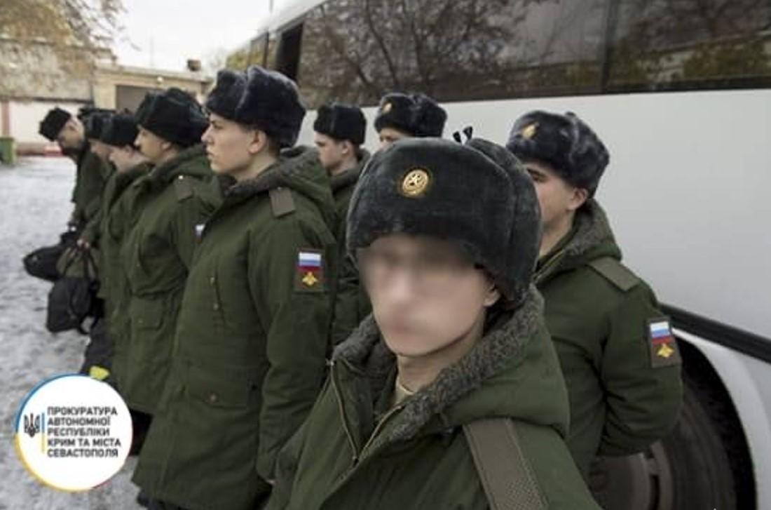 Украинец помогал оккупантам в Крыму/ фото прокуратура АР Крым