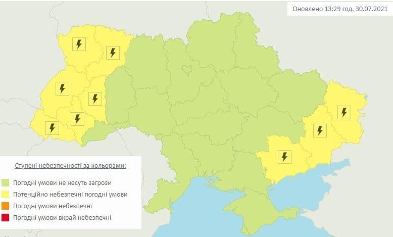фото Укргідрометцентр