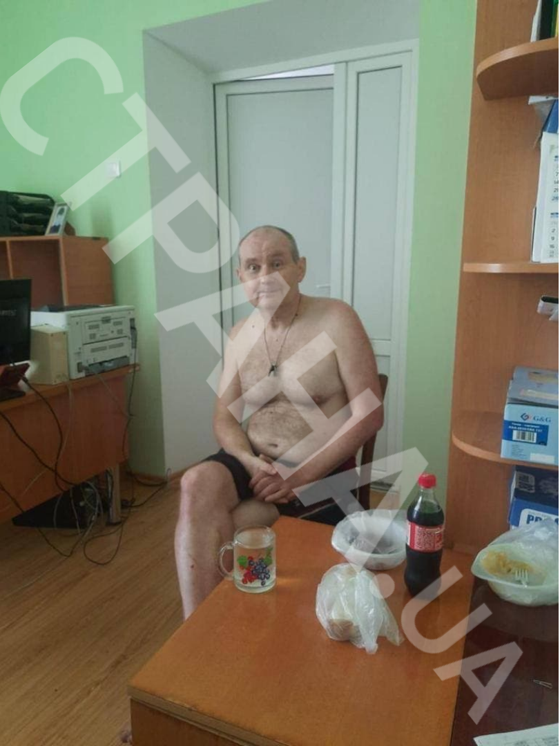 фото strana.ua