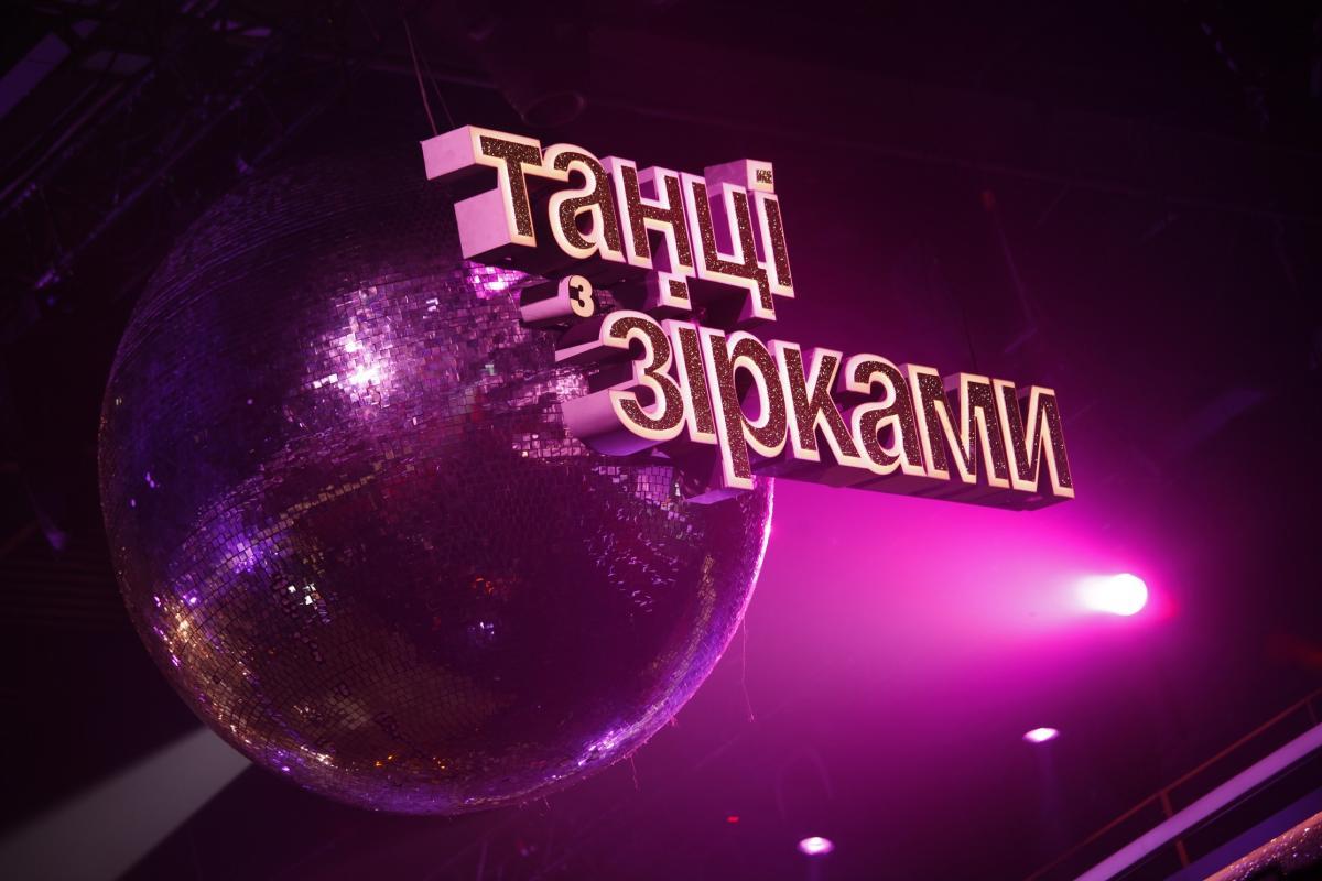Танцы со звездами - как прошел первый эфир / фото 1+1