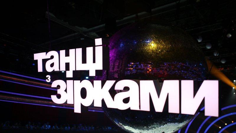 """Зрителей ждут новые """"Танцы со звездами"""" / фото 1+1"""