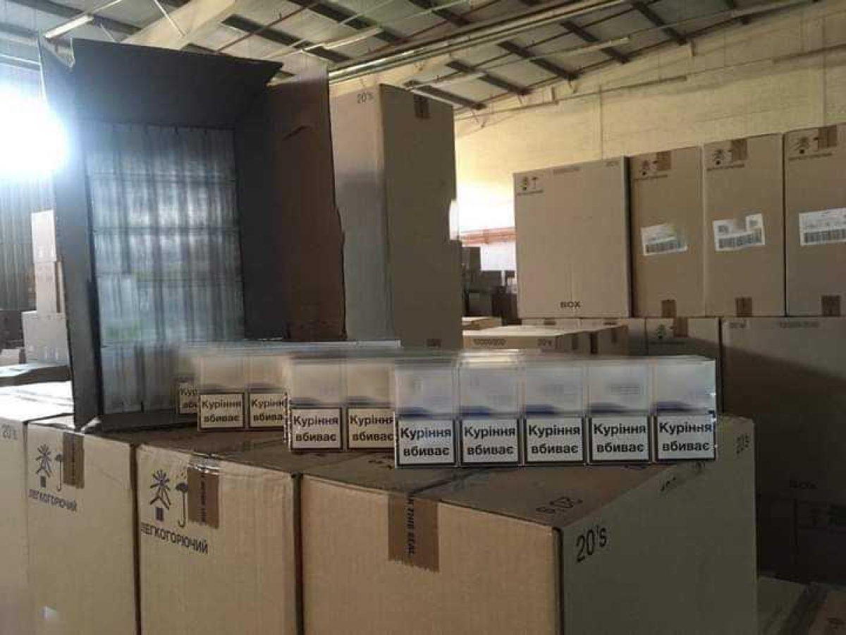 ДФС изъяла свыше 4,4 миллионов пачек сигарет стоимостью около 246 миллионов гривень