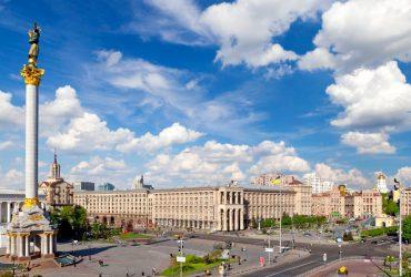 Завтра в Киеве будет комфортная температура и никаких дождей