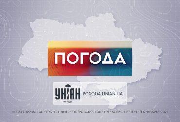 Прогноз погоды в Украине на субботу, 24 июля