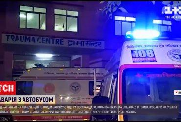 В Индии фура врезалась в автобус, рядом с которым спали люди - 18 человек погибли
