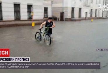 Грозы сегодня накроют почти всю Украину