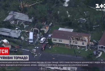 В штате Пенсильвания пронеслись два мощных торнадо