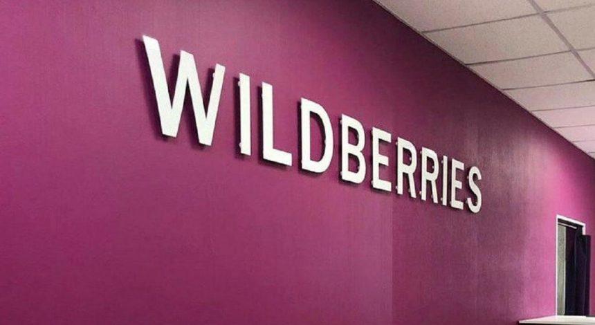 Минкульт приветствовал санкции против российского Wildberries и заговорил о новых